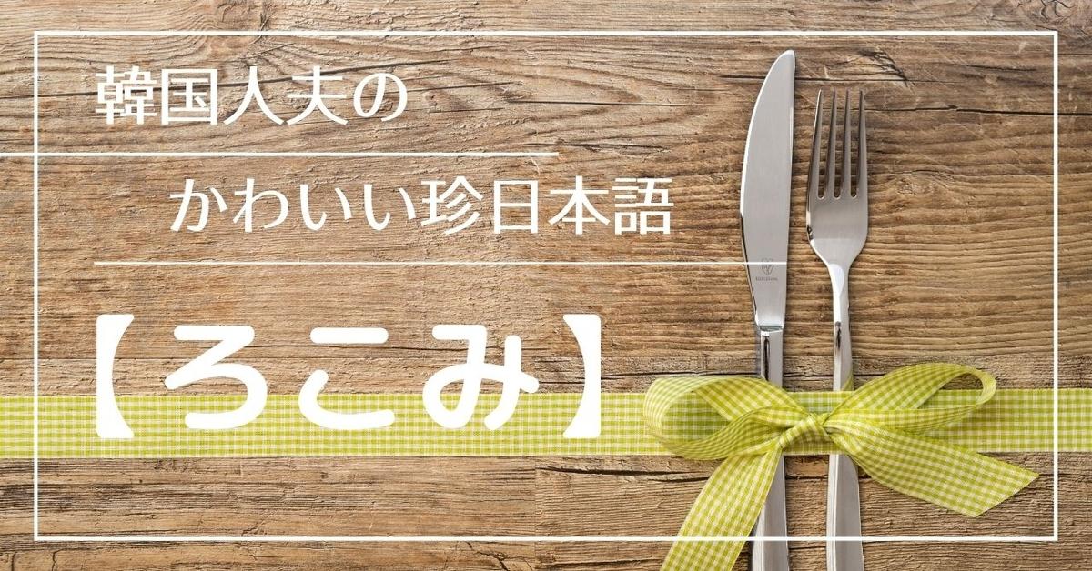 f:id:nikkankawaii:20210126145636j:plain