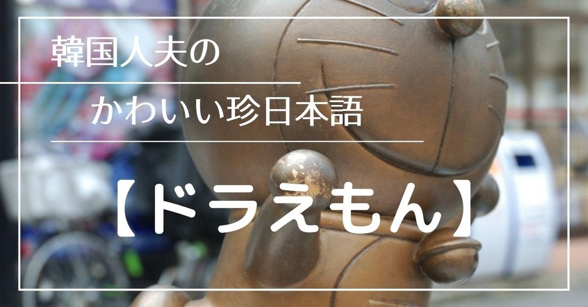 f:id:nikkankawaii:20210126160652j:plain