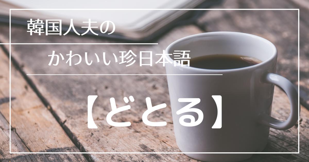 f:id:nikkankawaii:20210126195346p:plain