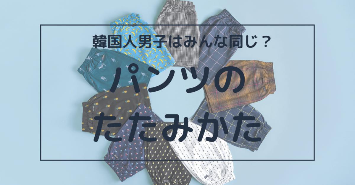 f:id:nikkankawaii:20210128192504p:plain