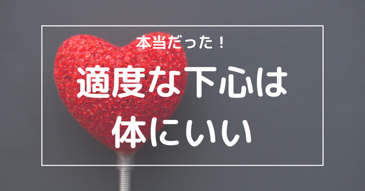 f:id:nikkankawaii:20210130211341p:plain