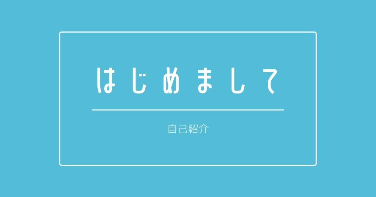 f:id:nikkankawaii:20210130230701p:plain