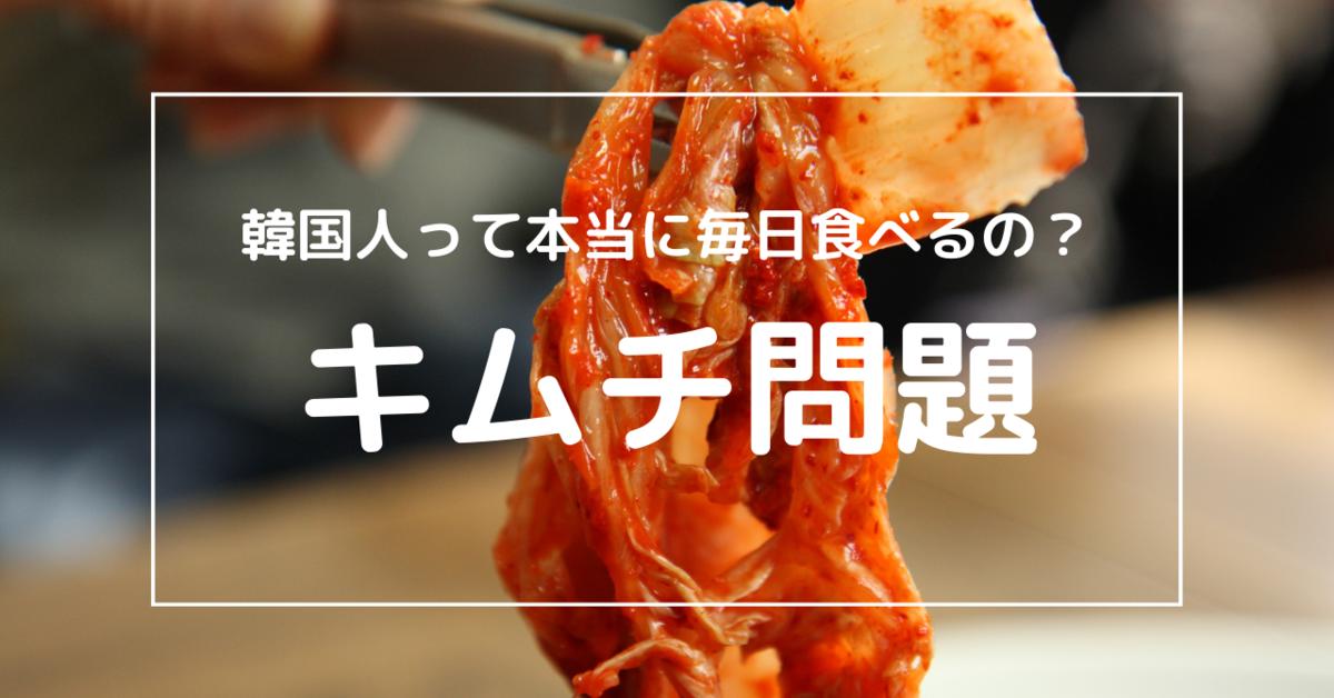 f:id:nikkankawaii:20210131150704p:plain