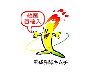 f:id:nikkankawaii:20210131203836j:plain