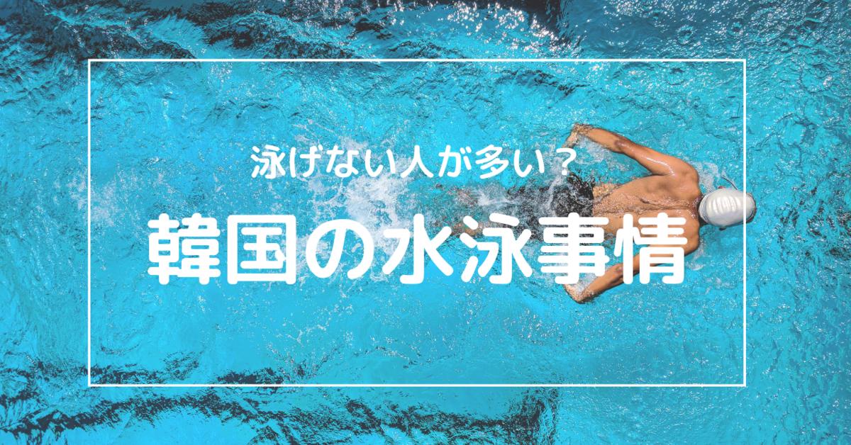 f:id:nikkankawaii:20210201140201p:plain