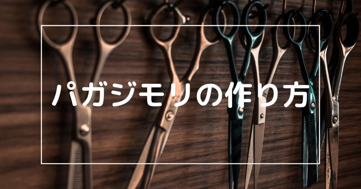 f:id:nikkankawaii:20210204194827p:plain
