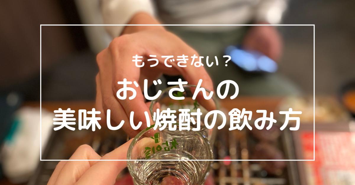f:id:nikkankawaii:20210207150327p:plain