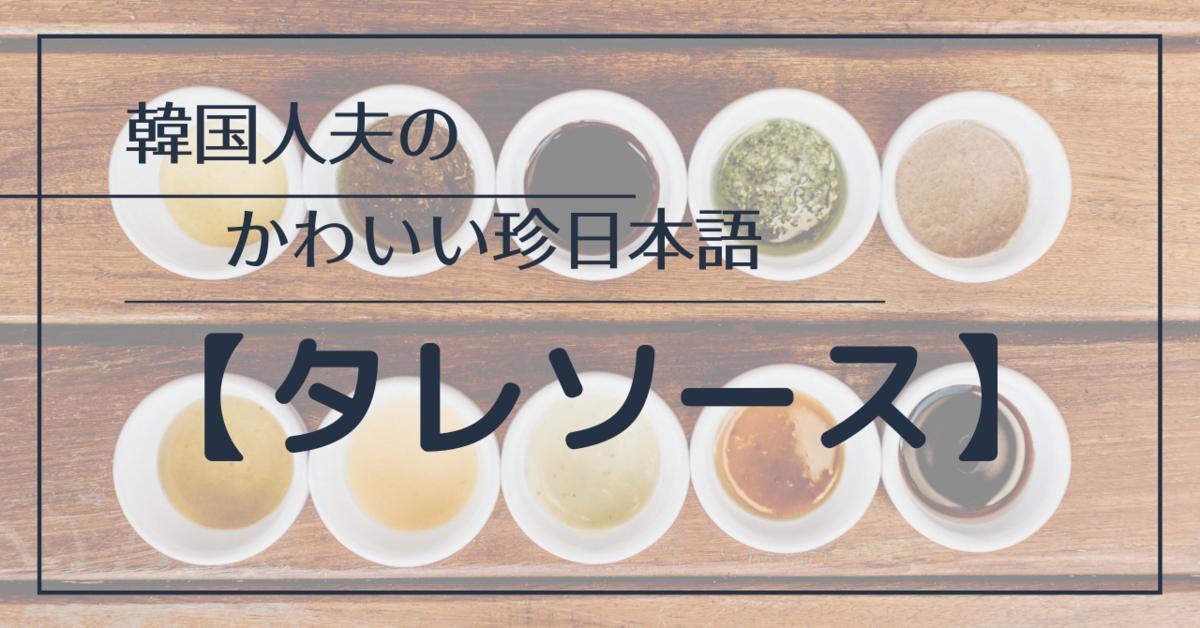 f:id:nikkankawaii:20210211134428p:plain