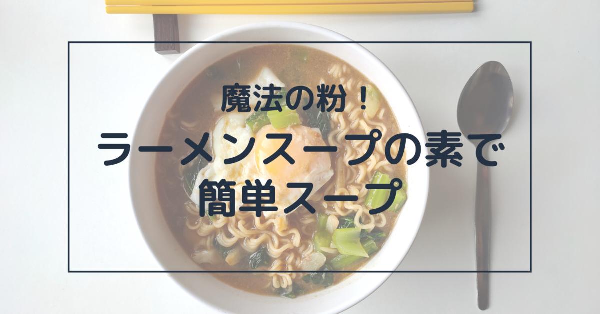 f:id:nikkankawaii:20210214193730p:plain