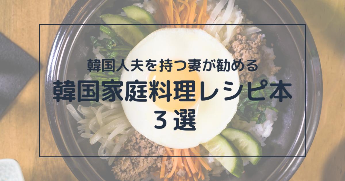 f:id:nikkankawaii:20210216161416p:plain