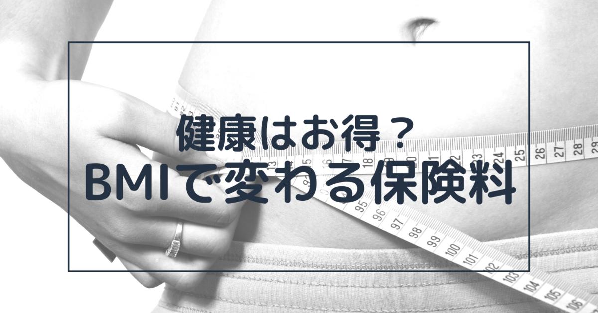 f:id:nikkankawaii:20210221184020p:plain