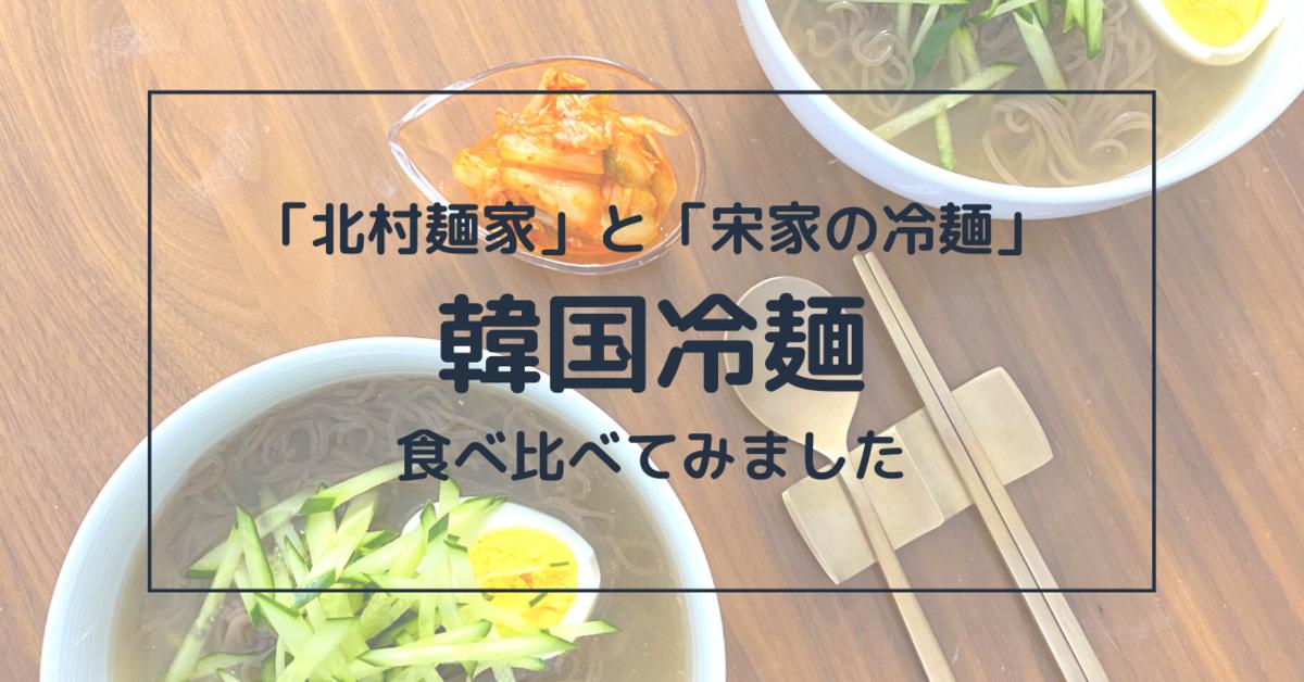 f:id:nikkankawaii:20210224230654p:plain