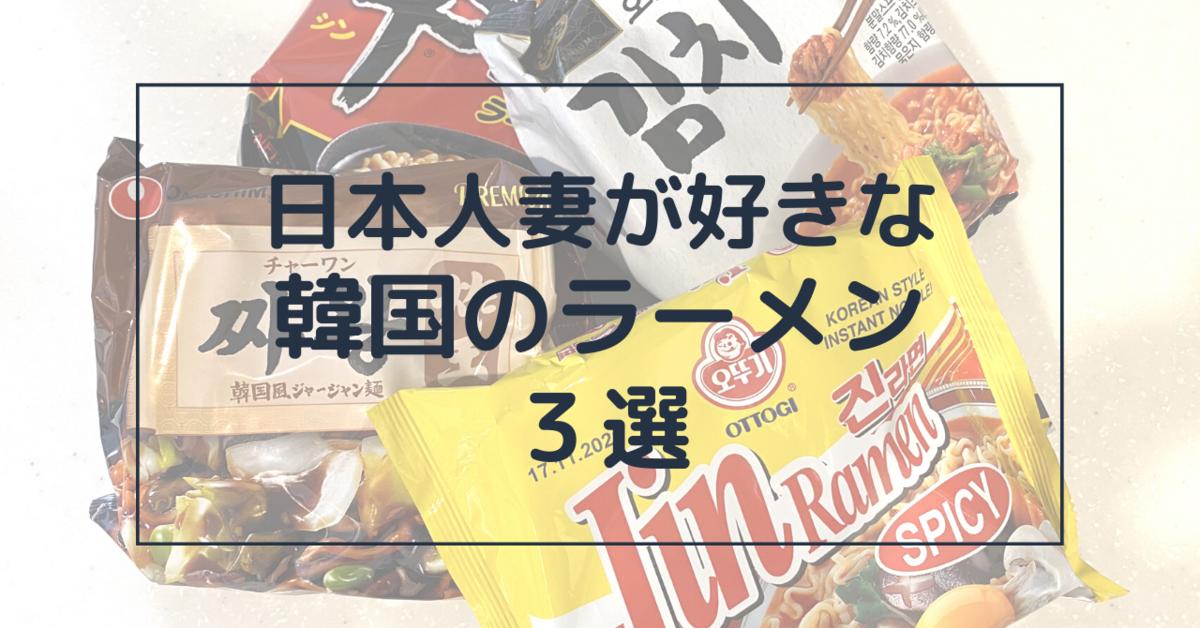 f:id:nikkankawaii:20210225155300p:plain