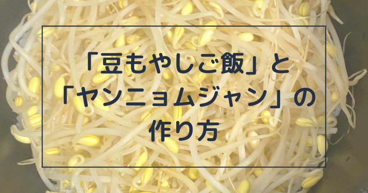 f:id:nikkankawaii:20210301231627p:plain