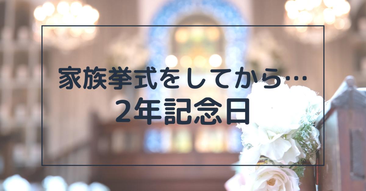 f:id:nikkankawaii:20210302115505p:plain
