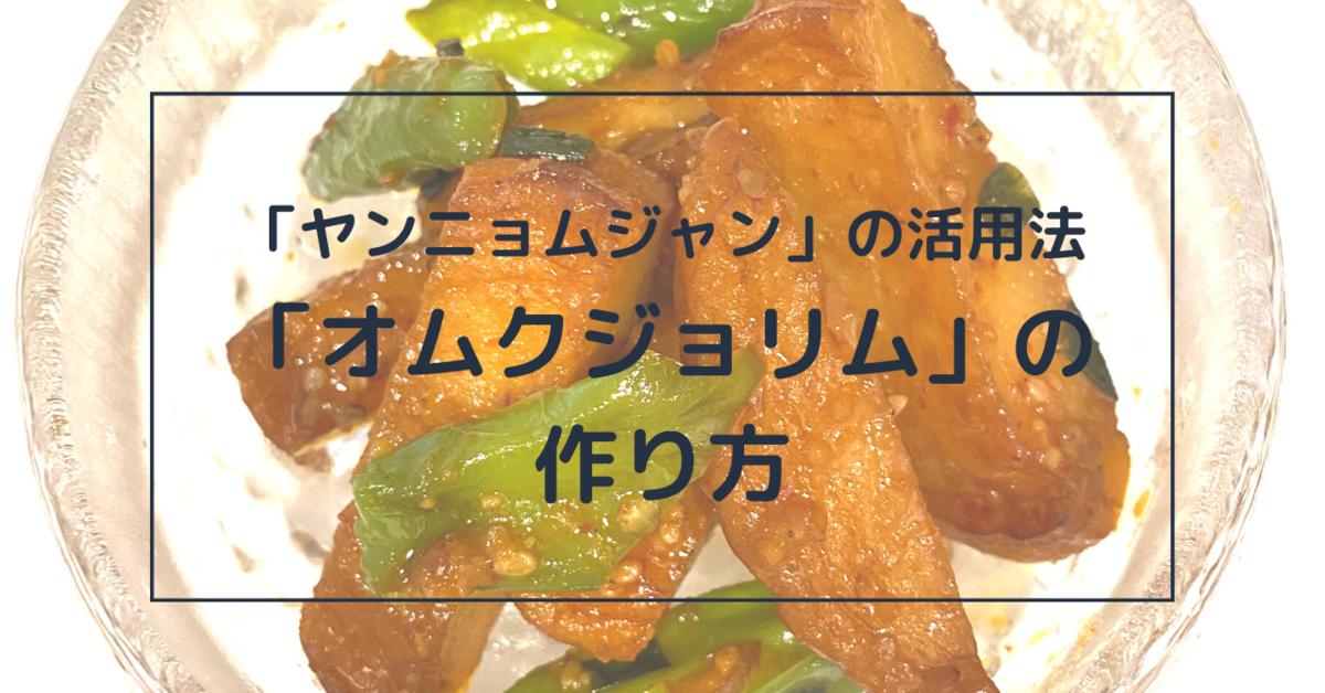 f:id:nikkankawaii:20210302151424p:plain