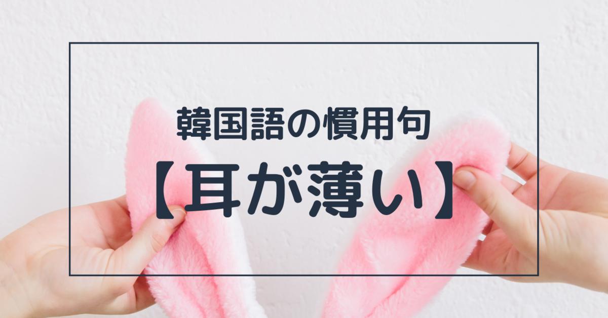 f:id:nikkankawaii:20210304215259p:plain