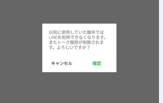 f:id:nikkiblog:20160405233524p:plain