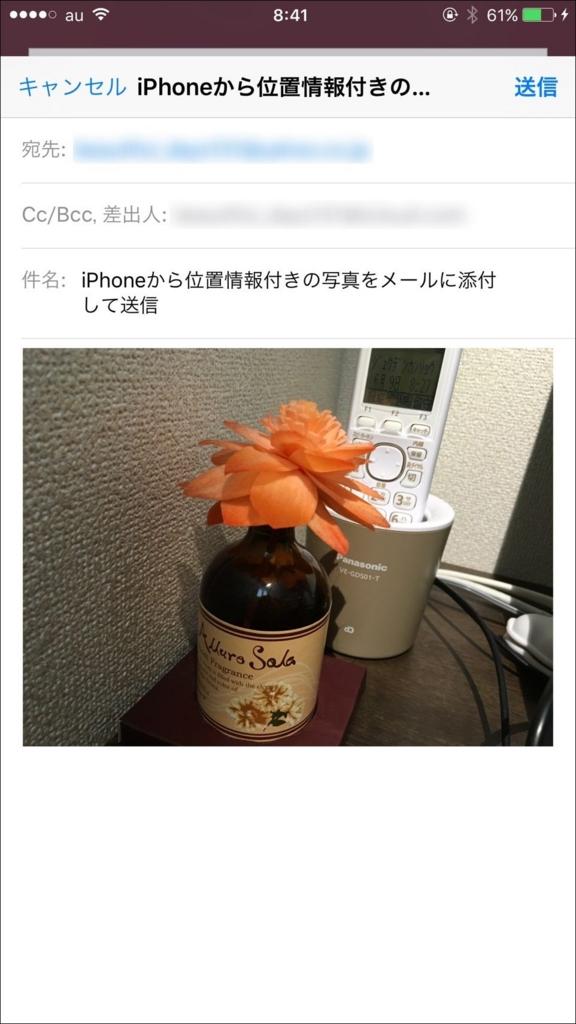 f:id:nikkiblog:20160619215359j:plain