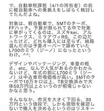 f:id:nikkinoyouna:20170330100326j:plain