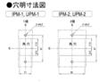 IPM-1 IPM-2 UPM-1 UPM-2 株式会社日幸電機製作所