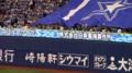 横浜スターナイト2015 株式会社日幸電機製作所