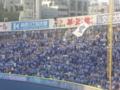 日幸電機製作所 横浜DeNAベイスターズ 横浜スターナイト 2016