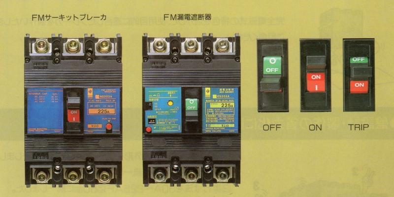 f:id:nikkoelectric:20161130111053j:image:w640