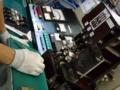 株式会社 日幸電機製作所 ブログ 坂元工場 配線用遮断器 鉄道 古河工場