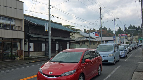 f:id:nikkokaido:20161121221651j:plain