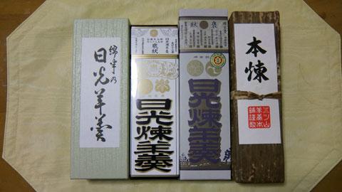 f:id:nikkokaido:20161219230828j:plain