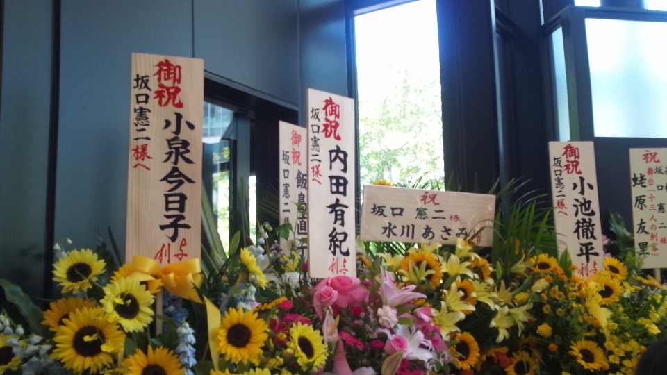 f:id:nikkokisuge:20120805113055j:image:w360:left