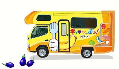 f:id:nikkokisuge:20120916172024j:image:left