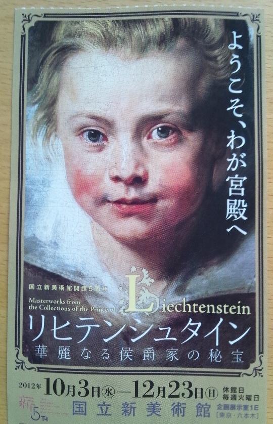 f:id:nikkokisuge:20121105095842j:image:w360:left
