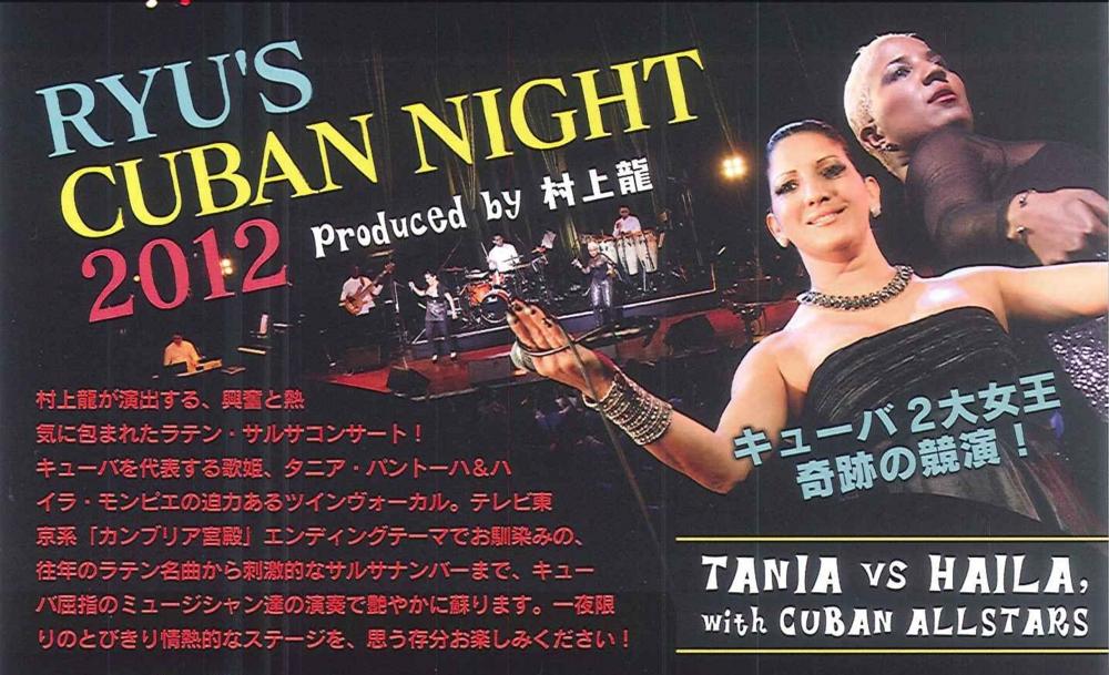 f:id:nikkokisuge:20121109100313j:image:w360:left