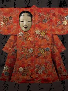 f:id:nikkokisuge:20130114084212j:image:w360:left