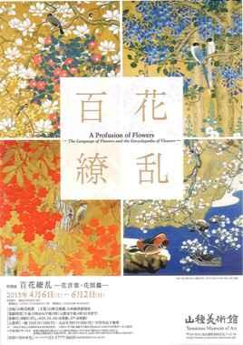 f:id:nikkokisuge:20130425113241j:image:left