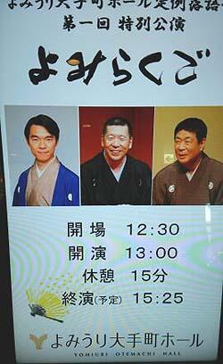 f:id:nikkokisuge:20150206100742j:image:left