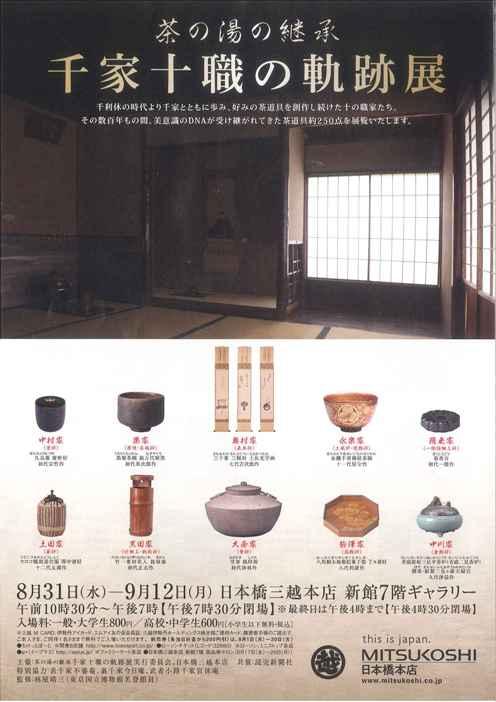f:id:nikkokisuge:20160917053217j:image:w360:left