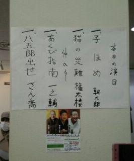 f:id:nikkokisuge:20170112104911j:image:left