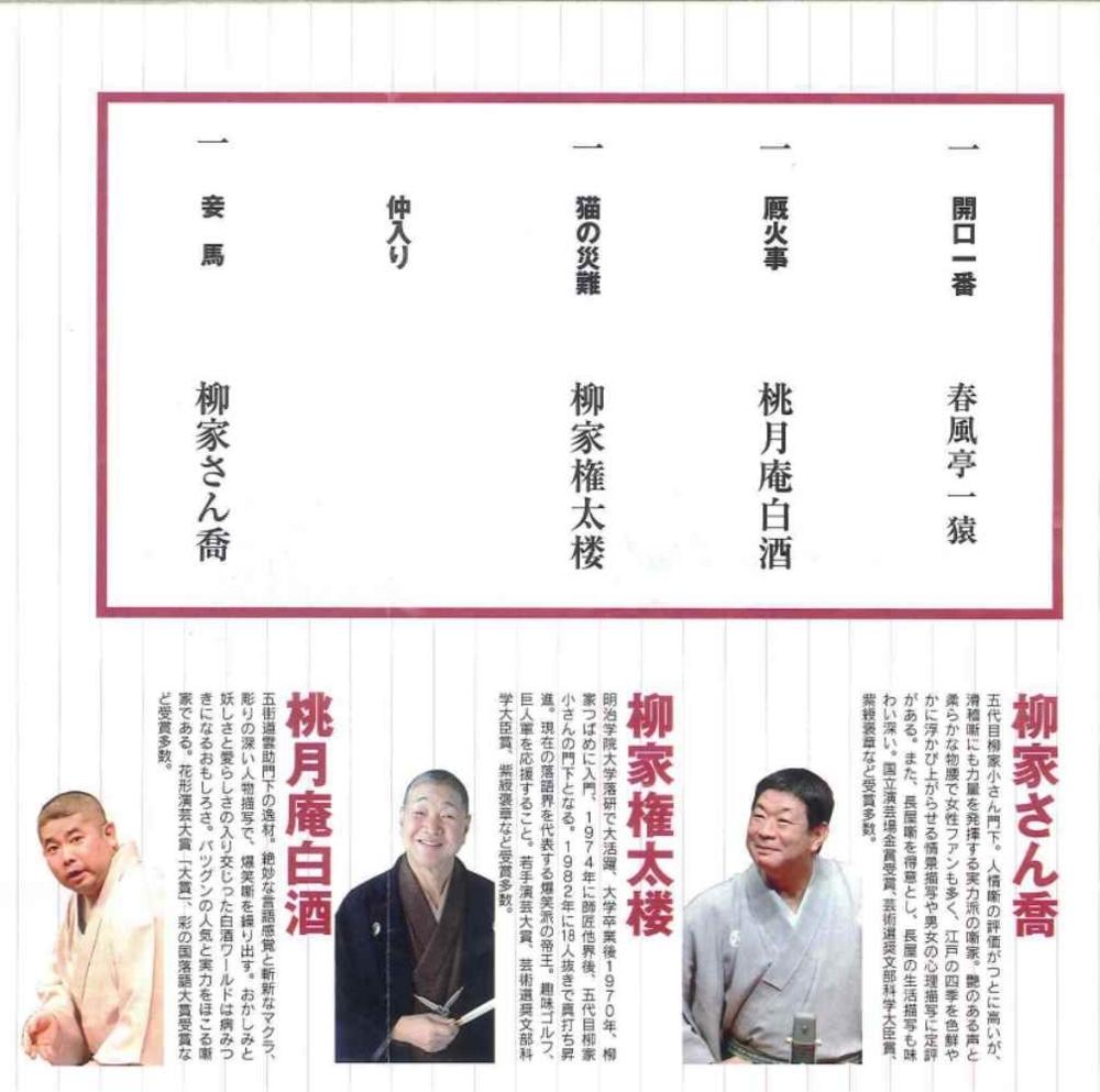 f:id:nikkokisuge:20171011113802j:image