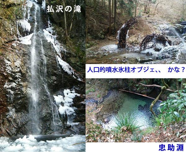 f:id:nikkokisuge:20180109133450j:image