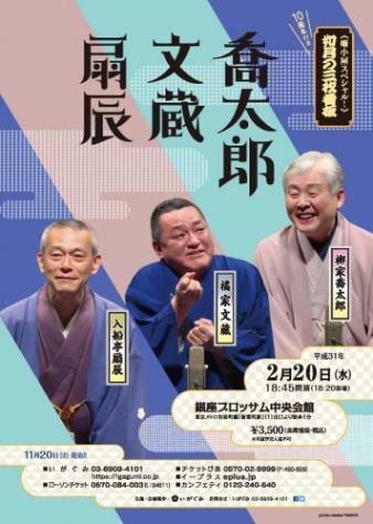 f:id:nikkokisuge:20190221141359j:plain:left