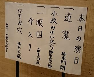 f:id:nikkokisuge:20190221141918j:plain:left
