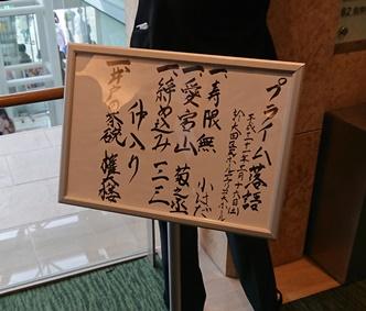 f:id:nikkokisuge:20190318111822j:plain:left