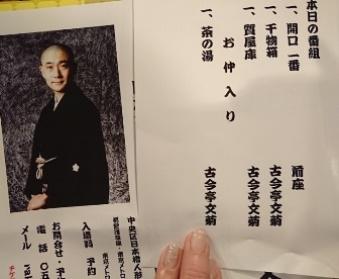 f:id:nikkokisuge:20190828113549j:plain:left