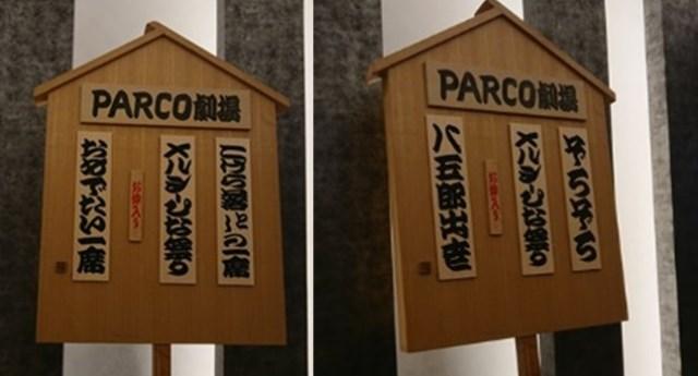 f:id:nikkokisuge:20200220150546j:plain