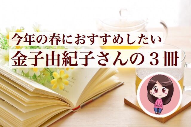 f:id:niko-blog:20190309230035j:plain