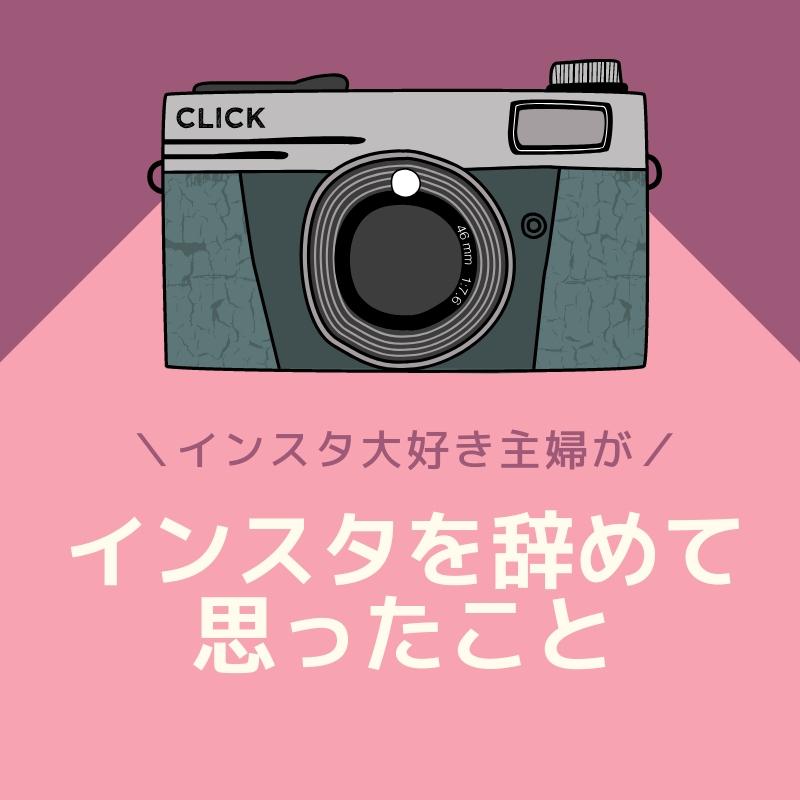 f:id:niko-blog:20190319154045j:plain