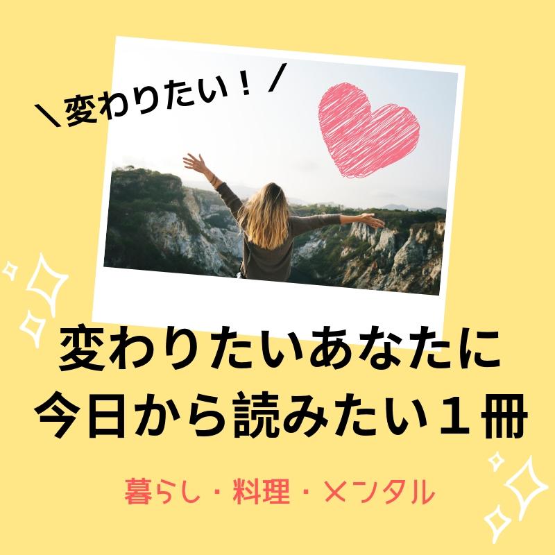 f:id:niko-blog:20190320122455j:plain